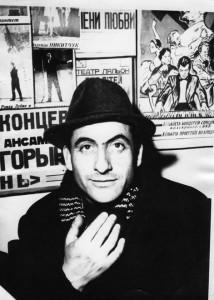 Александр во время гастролей по СССР